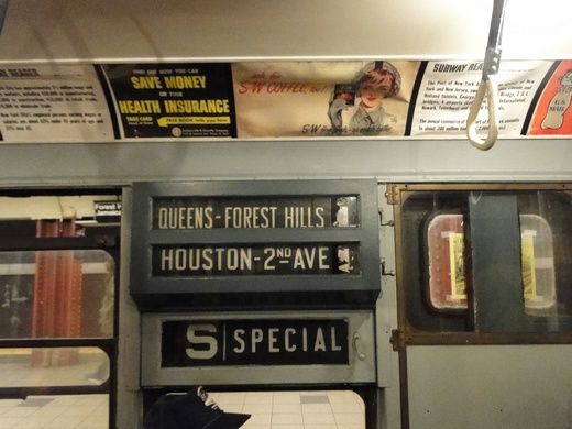 queens houston special sign inside 520