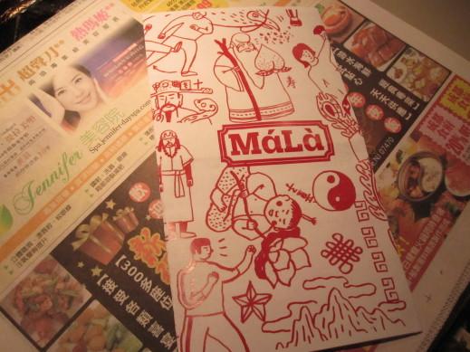 mala menu1