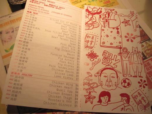 mala menu2