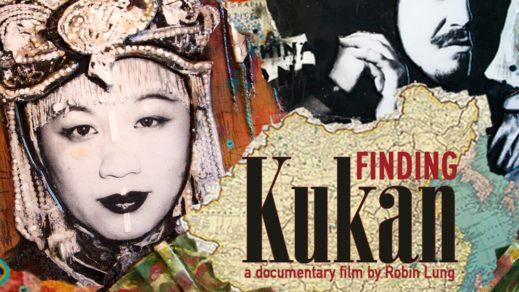 finding-kukan3