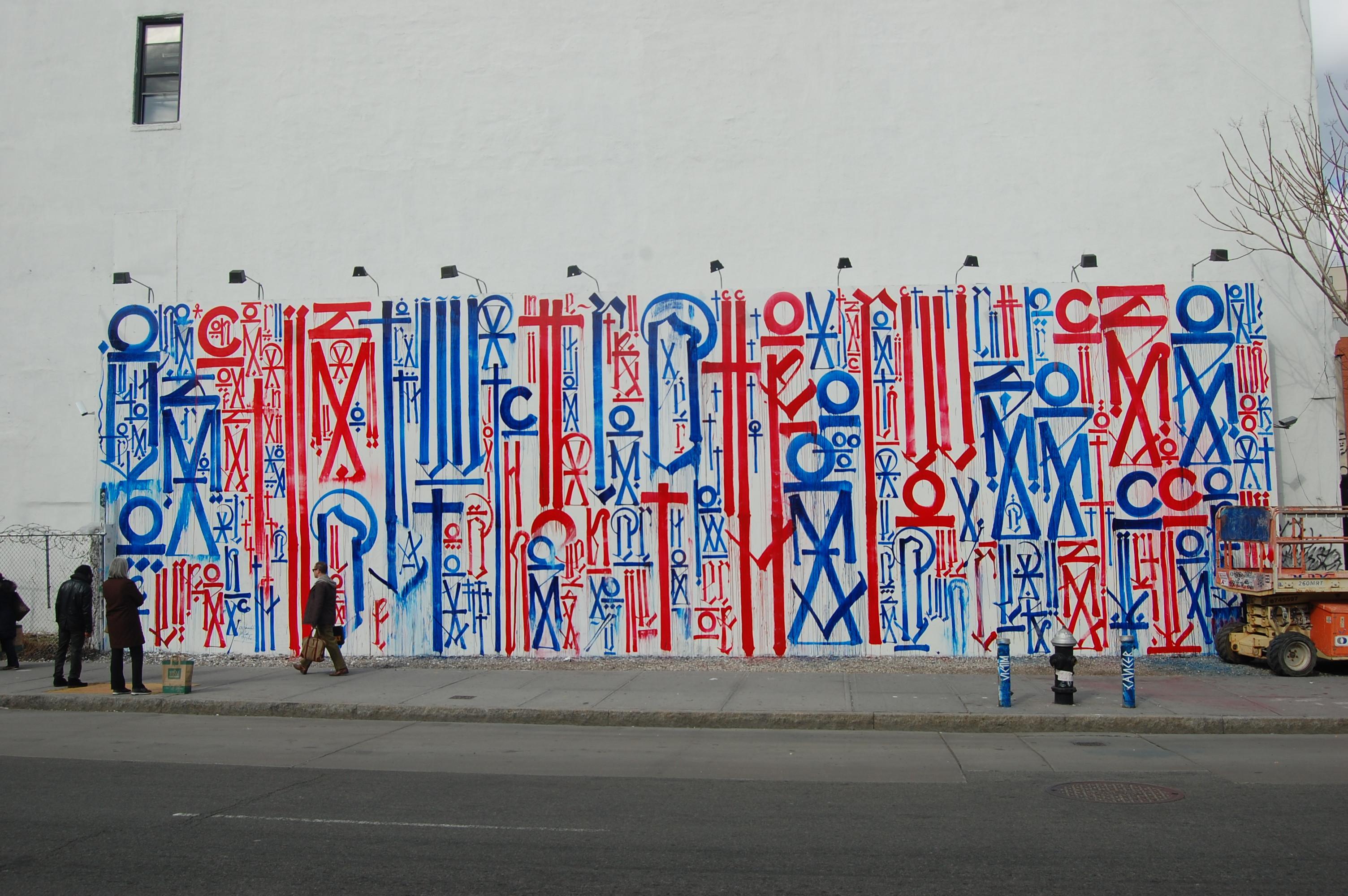 Piru Graffiti